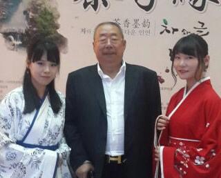 chaziyuan