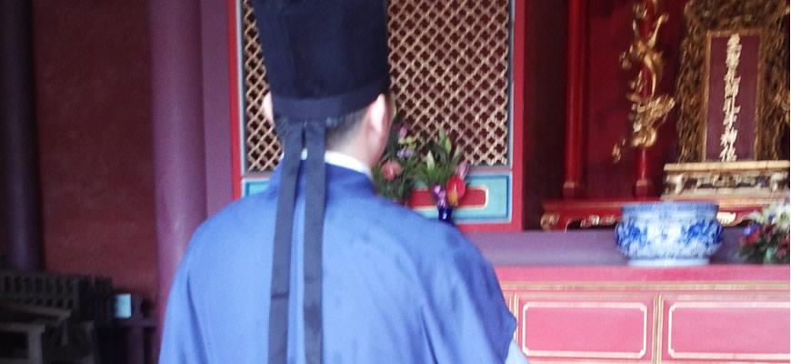 台南孔庙会长更衣祭孔