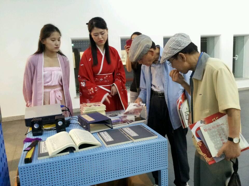 中国古籍展示