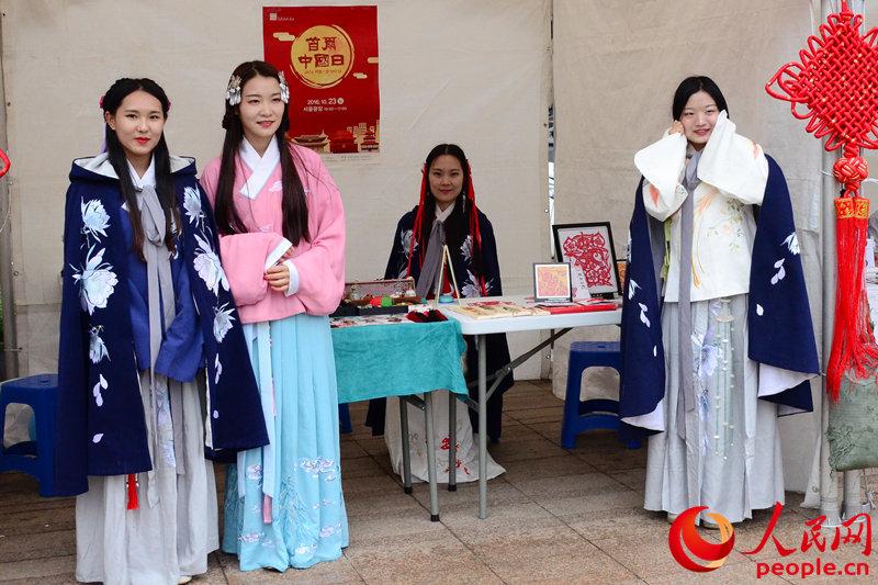 中华汉韵社2016首尔中国日穿汉服的会员